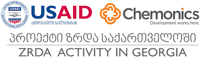 USAID/პროექტი ზრდა საქართველოში