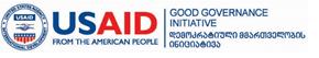 Good Governance Institute (GGI)