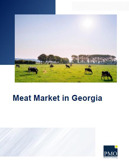ხორცის ბაზარი საქართველოში