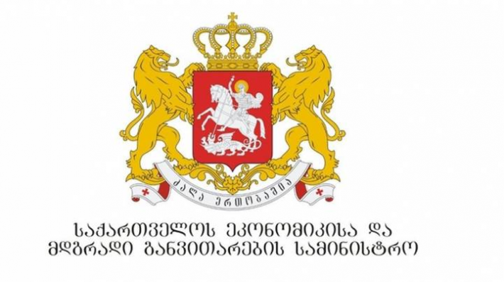 Ex-ante Regulatory Impact Assessment (RIA) for improvement of inter-city connections in Georgia